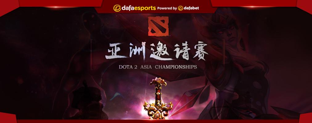 Dota 2 Asian Championship Preview