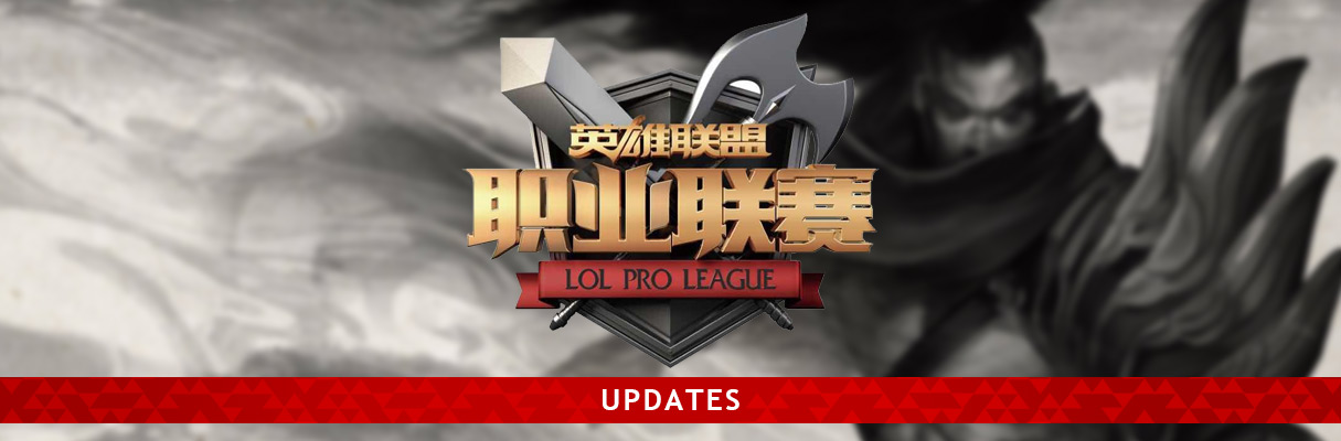 LPL Week 2 Review