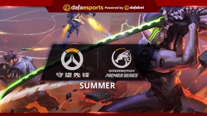 Overwatch Premier Series 2017 Summer